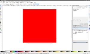 inkscape_1