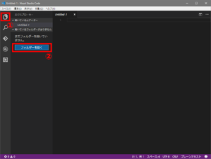 visual_studio_code1