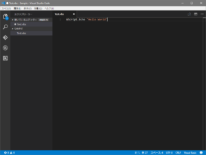 visual_studio_code3