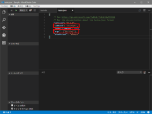 visual_studio_code6