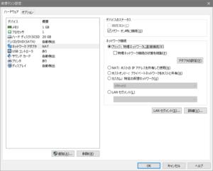 vmware_setup1
