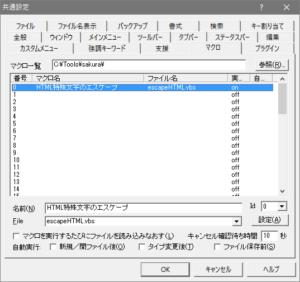 escape_html2
