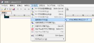 escape_html3