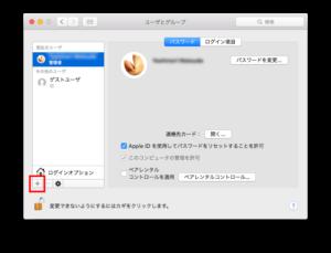 mac_share2