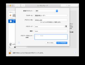 mac_share3