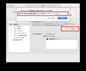 mac_share5