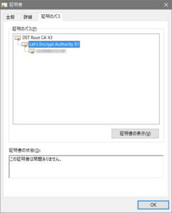 letsencrypt_setup3