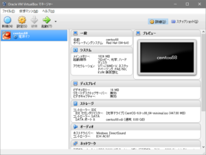 virtualbox_setup11