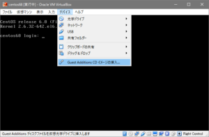 virtualbox_share2
